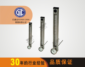 CYW-76~500 LEVEL GAUGE SERIES