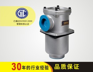 RF TANK MOUNTED RETURN FILTER SERIES