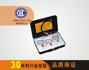 CY TYPE PRESSURE TESTING SYSTEM