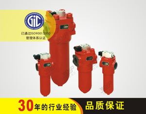 PLF HIGH PERSSURE LINE FILTER SERIES(6.3MPa、16MPa、32MPa)